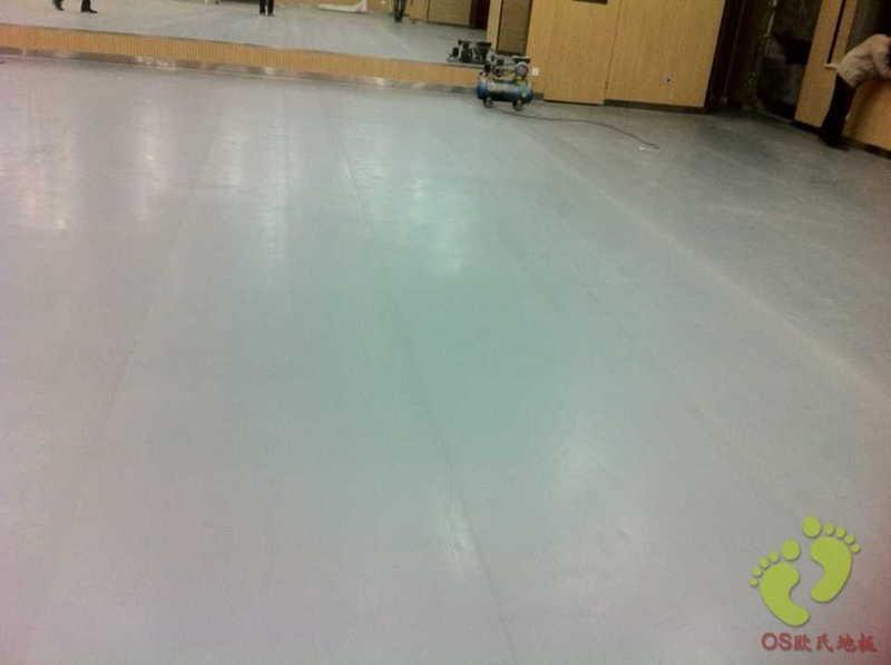 欧氏地板承建山西省老年大学舞蹈房
